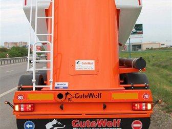 Уникальное изображение Цементовоз Алюминиевый цементовоз GuteWolf 32671611 в Москве