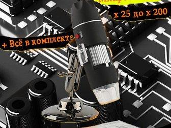 Скачать фотографию  Микроскоп 5Мп 500х увеличение, USB с подставкой и драйвером 32681778 в Москве
