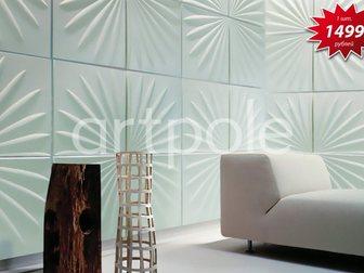 Просмотреть фотографию  Декоративная дизайнерская панель 3D Artpole, коллекция Фэшн (полимер), 000028 Riscle, 32700224 в Москве