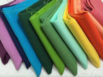 Увидеть фотографию  РАМИ - экологически чистая натуральная ткань 32742257 в Москве