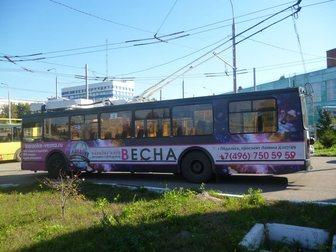Новое изображение Рекламные агентства Реклама на транспорте 32760158 в Москве