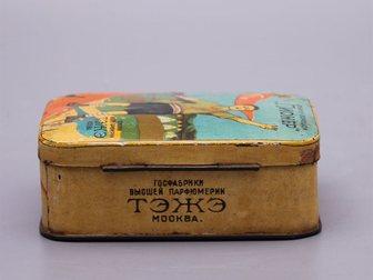 Уникальное foto  Коробочка из-под зубного порошка Пионер, 1930-е г, 32760172 в Москве