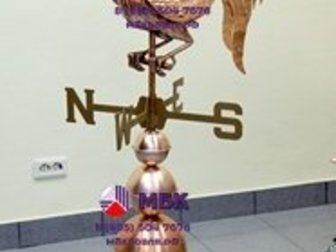 Уникальное фото Ландшафтный дизайн Садовые флюгеры, Декор для сада, 32810428 в Москве