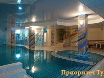Скачать бесплатно изображение  Проведи отпуск в России на наши курортах 32835742 в Москве