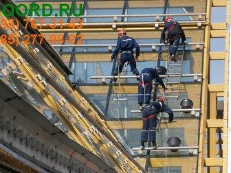 Просмотреть изображение Разные услуги Профессиональная уборка помещений после ремонта, строительства 32840104 в Москве
