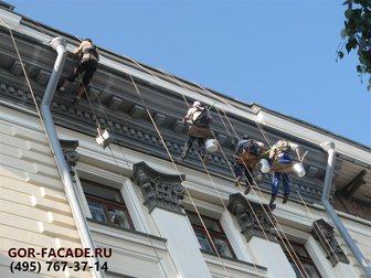 Просмотреть фотографию Разные услуги Окраска фасадов зданий в Москве и Подмосковье 32878003 в Москве