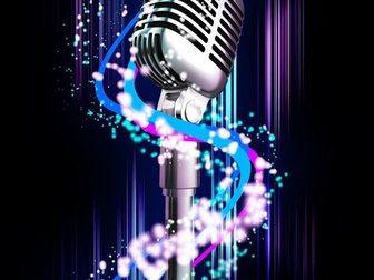 Скачать бесплатно фотографию Концерты, фестивали, гастроли Новый музыкальный проект ищет талантов 32883398 в Москве