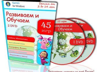 Увидеть фотографию  ОПТОМ детские развивающие и обучающие товары 32931405 в Москве