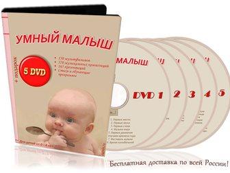 Уникальное foto  ОПТОМ детские развивающие и обучающие товары 32931405 в Москве