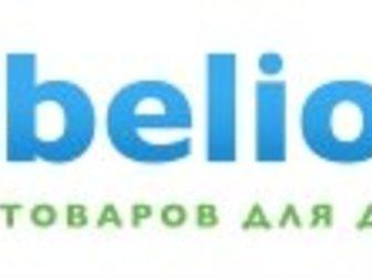 Свежее foto  Качественные товары для дома 32968829 в Москве