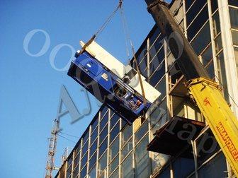 Скачать бесплатно изображение  Такелажные работы, Перемещение негабарита 32978920 в Москве