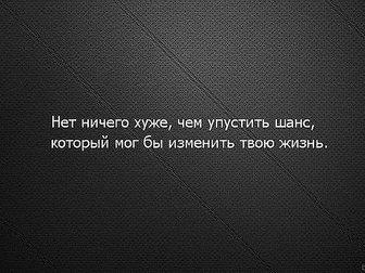 Скачать бесплатно foto  Бизнес Партнер 32985877 в Москве