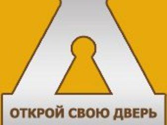 Скачать изображение  Дверная фурнитура 33001828 в Москве