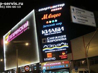 Скачать бесплатно изображение Разные услуги Монтаж рекламы, баннеров, конструкций на высоте 33026018 в Москве