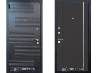 Уникальное фотографию  Металлическая входная дверь Кондор, модель Футура 3 Венге, 33055341 в Москве
