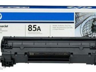 Уникальное изображение Комплектующие для компьютеров, ноутбуков Картридж HP 85A (ce285a) 33084777 в Москве