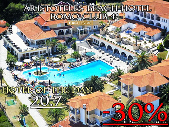 Скачать бесплатно foto  Hotel of the Day ! 20/7 Aristoteles Beach Hotel Bomo Club 4* Chalkidiki-Kassandra | -30% by_Mouzenidis_Travel 33101596 в Москве