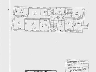 Просмотреть фотографию Аренда нежилых помещений Аренда офиса, 10 -22 м, Воронцовская 10, 33104976 в Москве