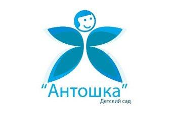 Свежее изображение  Открылся детский сад Антошка 33116077 в Москве