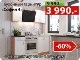 Увидеть фотографию  Тотальная распродажа, Только 3 дня 33117397 в Владимире