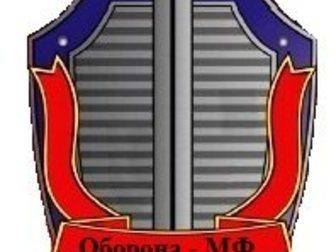 Новое изображение  Полный комплекс охранных услуг 33138635 в Москве