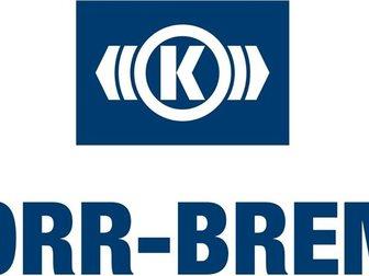Скачать бесплатно изображение  Компьютерная диагностика knorr-bremse 33195982 в Челябинске