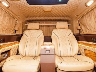 Скачать изображение Продажа новых авто Офис на колесах Mercedes-Benz Vito 33270157 в Москве