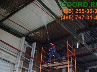 Скачать бесплатно foto Разные услуги Услуга уборка складских помещений 33309778 в Москве