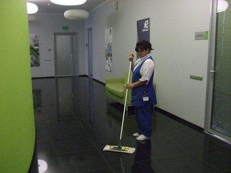 Просмотреть фото Разные услуги Уборка офисов в Москве и Подмосковье 33360256 в Москве