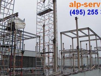 Просмотреть фото Разные услуги Высотные монтажные работы любой сложности 33377149 в Москве