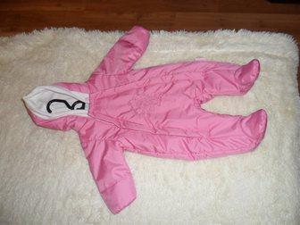 Уникальное фотографию  Комбинезон для ребенка (розовый), Новый, 33384259 в Москве