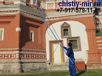 Свежее фото Разные услуги Удаление высолов с фасадов в Москве 33396168 в Москве