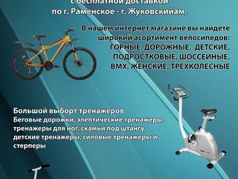 Увидеть foto  Интернет магазин товаров для спорта 33411626 в Москве