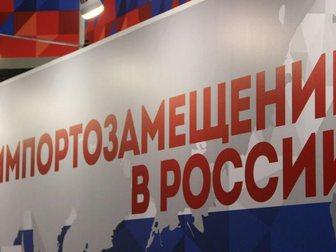 Новое foto  Инвестиции в IPO российского производителя соли! Рост капитала в 5-10 раз за 3 года! 33413209 в Москве