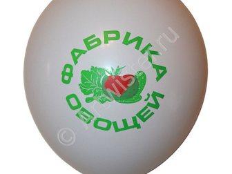 Скачать изображение Разное Нанесение логотипа на воздушных шарах 33416045 в Москве