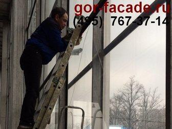 Скачать бесплатно foto Разные услуги Монтаж балконного остекления 33416358 в Москве