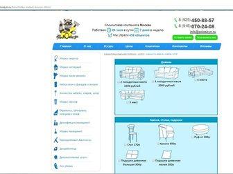 Свежее изображение  Полный пакет клинингового бизнеса(уборка), клининговая компания 33428005 в Москве