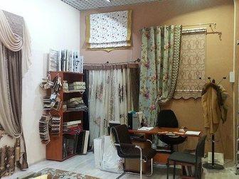 Смотреть foto  Дизайн и пошив штор, оформление интерьеров 33568270 в Москве