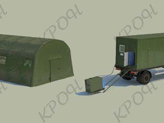 Смотреть фотографию  контейнер для проживания в полевых условиях 33572370 в Ростове-на-Дону