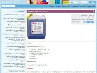 Новое фото Создание web сайтов Продающий сайт для успешных продаж 33593875 в Москве