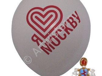 Скачать бесплатно фото Рекламные и PR-услуги Брендированные воздушные шары 33599395 в Москве