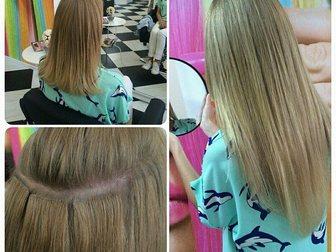 Просмотреть фото Разное Наращивание волос , Ленточное наращивание , капсульное наращивание 33611729 в Москве