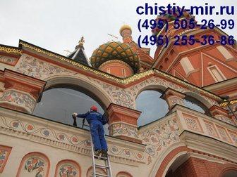 Увидеть foto Разные услуги Помыть окна, заказать услуги в Москве 33657632 в Москве