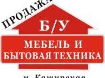 Увидеть изображение Холодильники Продам холодильники, много, разные, Гарантия 33659399 в Москве