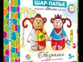 Просмотреть изображение  Детские игрушки из шар-папье от производителя 33737291 в Москве