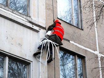Скачать бесплатно foto Разные услуги Герметизация швов и стыков между панелями 33739411 в Москве