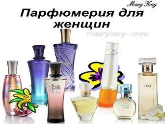 Просмотреть фото Косметика Купить Духи Мери Кей Элиж Elige Mary Kay и получить подарок клатч Мэри Кэй 33741129 в Москве
