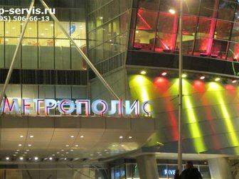Уникальное фото Разные услуги Монтаж электрического освещения, Москва и МО 33741171 в Москве