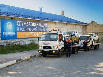 Смотреть фотографию  Служба эвакуации транспортных средств 33748473 в Калуге