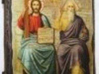 Свежее фотографию  иконы под старину 17*24 33758293 в Москве
